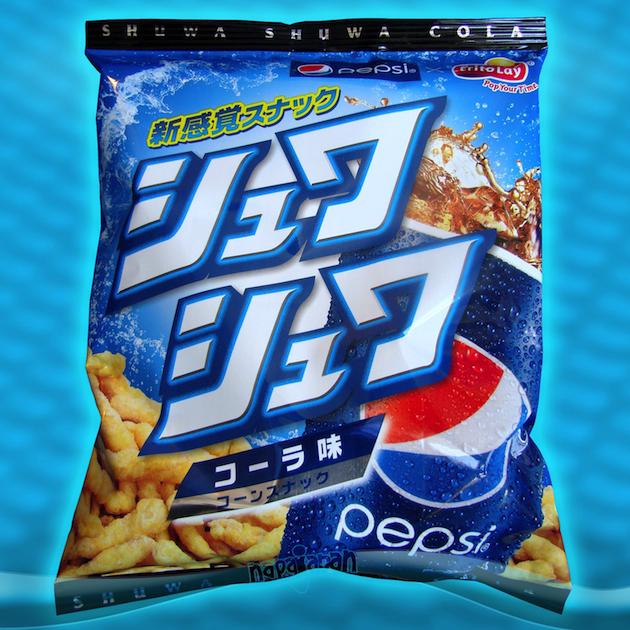 1e21fa72-3f02-491a-a92a-64366ecf7c15_PepsiCheetos